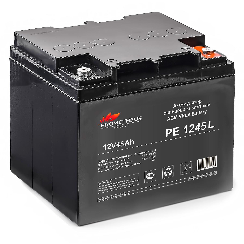 PE 1245L (1)