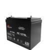 Аккумулятор Prometheus energy для ИБП , 12вольт 75 ампер, срок службы 10 лет
