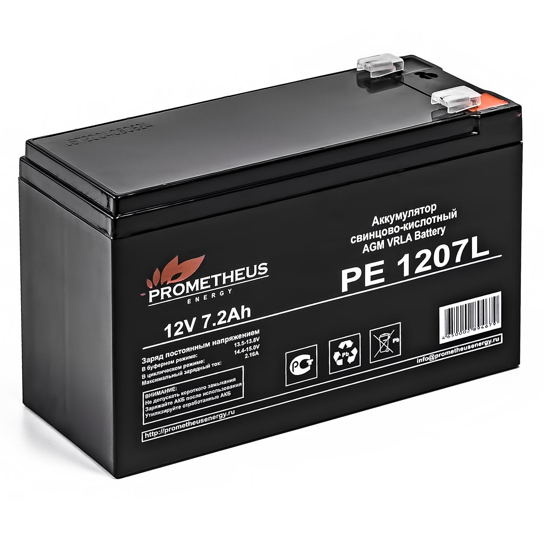 PE 1207L (1)