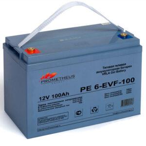 Тяговый гелевый аккумулятор 12 вольт 100 ампер. Срок службы 3 года