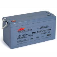 Тяговый гелевый аккумулятор 12 вольт 120 ампер. Срок службы 3 года