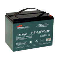 Тяговый гелевый аккумулятор 12 вольт 45 ампер. Срок службы 3 года