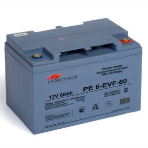 Тяговый гелевый аккумулятор 12 вольт 60 ампер. Срок службы 3 года