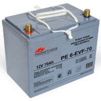 Тяговый гелевый аккумулятор 12 вольт 70 ампер. Срок службы 3 года