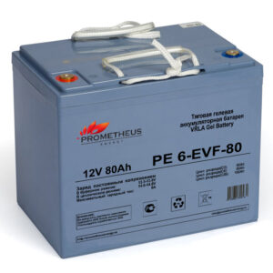 Тяговый гелевый аккумулятор 12 вольт 80 ампер. Срок службы 3 года