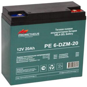 Тяговый гелевый аккумулятор 12 вольт 20 ампер. Срок службы 3 года