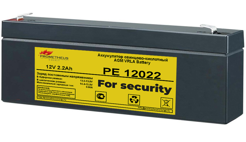 PE 12022